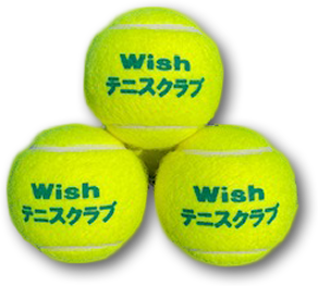 画像 テニスボール